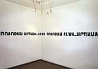 Pravdoliub Ivanov Half… 1999 On the other Hand…, ATA Center for Contemporary Art, Sofia, 2000