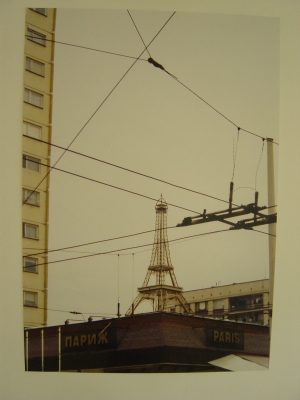 Kamen Stoyanov Paris, I was there, 2004