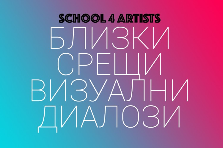"Translation in bulgarian of ""In Defence of the Poor Image"" by Hito Steyerl in Kultura, 27, 14.07.2017"
