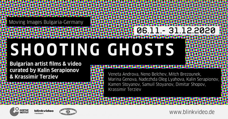 Shooting Ghosts. Online screening programme in cooperation with the Goethe-Institut Sofia